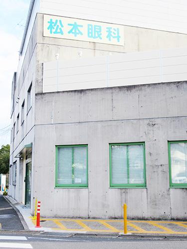 建物外観 (向島駅方面から)